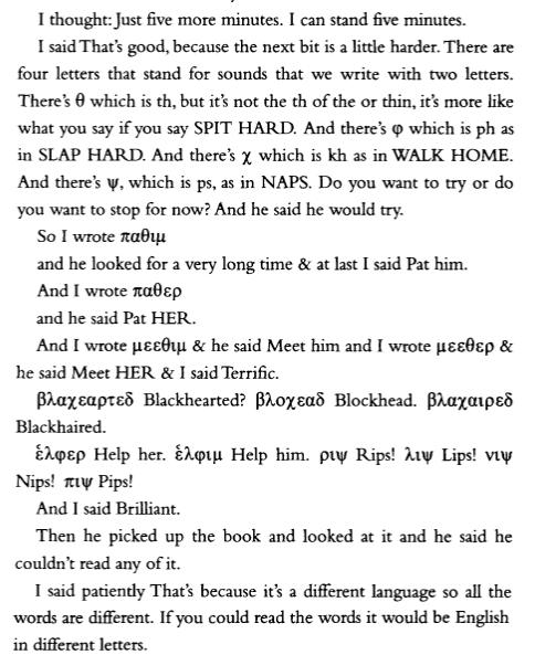 Last Samurai excerpt